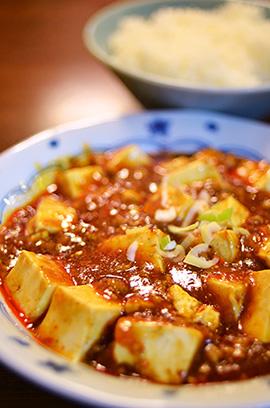 '四川風味麻辣麻婆豆腐'