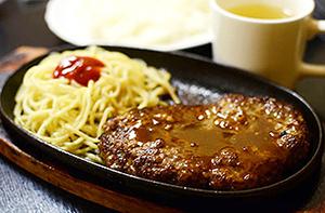 'ハンバーグ(750円)'