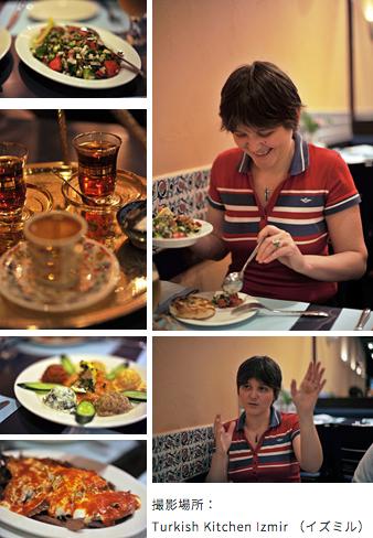 '撮影場所:Turkish
